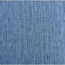 Jeansstoff (14,90 €/lfm)