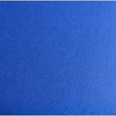 Wolle Mantelstoff 80x155 cm - II.Wahl (7,50 €/lfm)