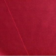 Wolle mit Kaschmir Mantelstoff 90x150 cm (11,00 €/lfm)