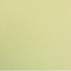 Acetat mit Viskose Stoff 70x130 cm (3,90 €/lfm)
