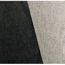 Elastischer Leinen mit Baumwolle und Lurex Stoff 80x150 cm - II.Wahl (5,00 €/lfm)
