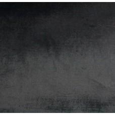Baumwolle Samt 80x140 cm glänzend (7,00 €/lfm)