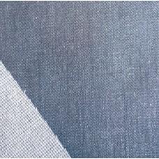 Baumwolle mit Polyester und Elastan 80x120 cm (4,50 €/lfm)